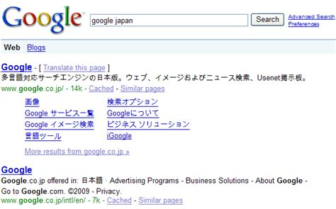 google images japan google japan my wife loves anal