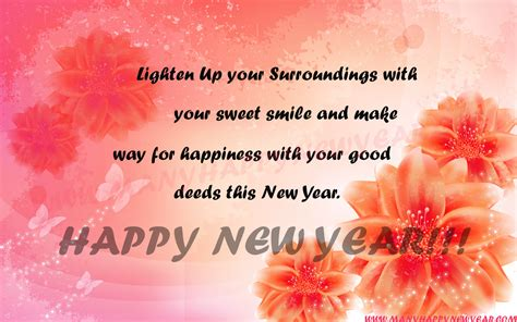 new year cards 2018 happy new year greeting 2018