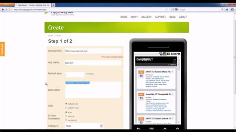 how to create android app for wapka site online free how to create android app for your blog or website youtube