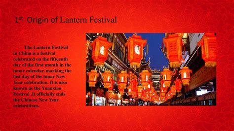 new year lantern festival ppt 元宵节英语超炫ppt word文档在线阅读与下载 免费文档