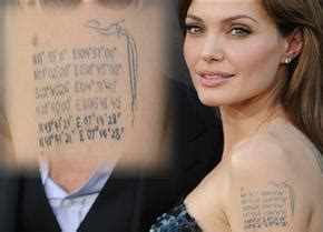 Angelina Jolie Binary Tattoo | photos celebrity tattoos