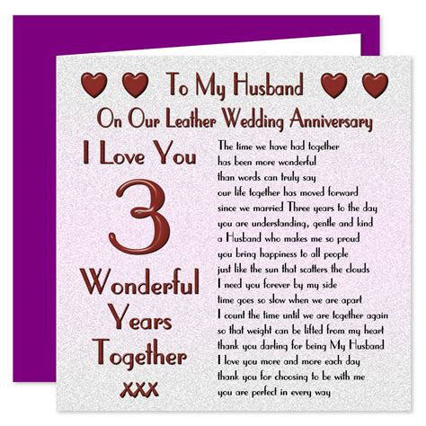 my husband 1st 70th years on our wedding anniversary card i you verse ebay