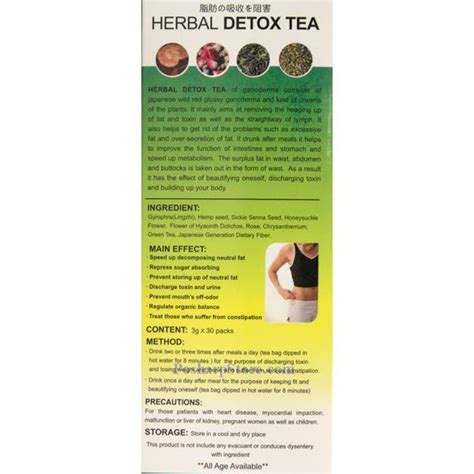 Slim Tea Detox Somaya Reviews by Lingzhi Herbal Slim Detox Tea
