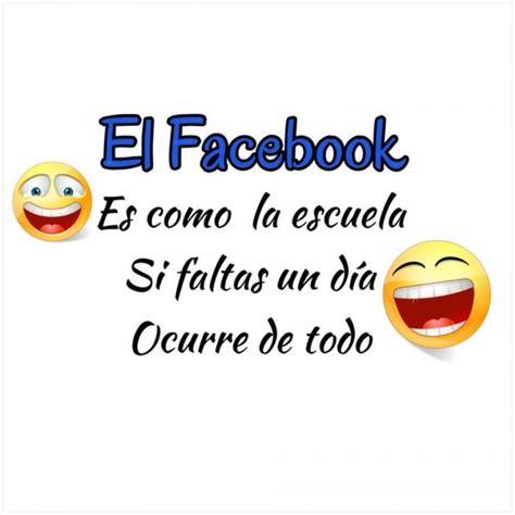 imagenes con frases graciosas para facebook imagenes de amistad graciosas para facebook www pixshark