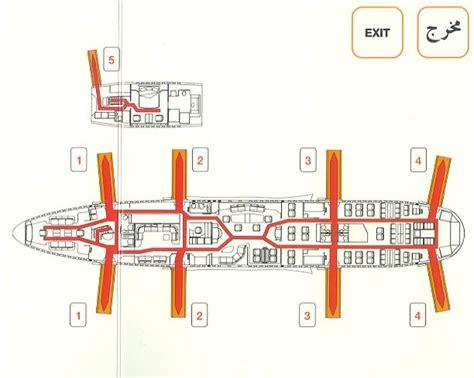 boeing 747 floor plan vvip aviation