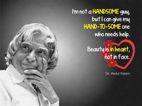 Apj Abdul Kalam Quotes Dr Abdul Kalam Quotes Quotesgram