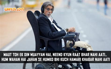 biography of hindi movie wazir hindi death quotes from movies amitabh bachchan in wazir