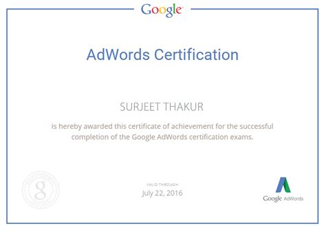 Digital Marketing Certificate Programs 1 by Adwords Fundamentals Answers 2017
