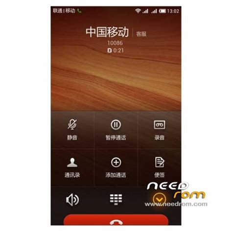 download themes lenovo p780 rom lenovo p780 miui custom updated add the 05 01