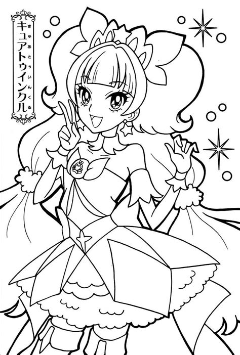 anime coloring books for sale princess precure cure twinkle anime coloring pages