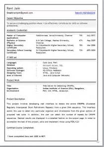 mca fresher resume format