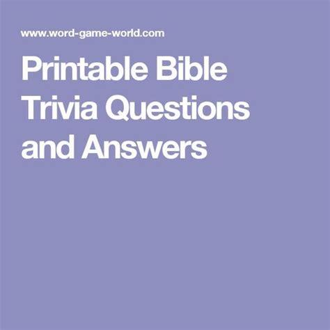 Printable Bible Trivia