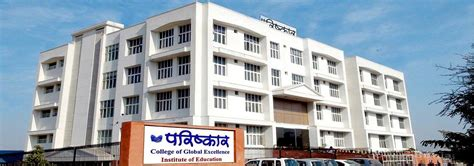 Subodh College Jaipur Mba Fees by Parishkar College Of Global Excellence Jaipur Images