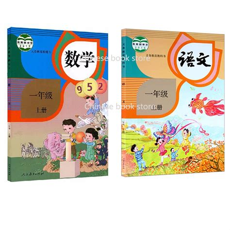 Language For Secondary School Express Course Textbook 1b buy wholesale math textbook from china math textbook wholesalers aliexpress