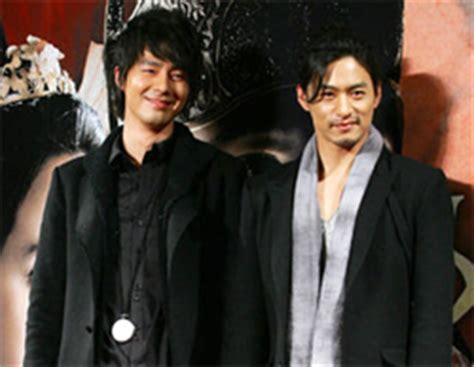 film frozen flower jo in sung crunchyroll forum latest asian news buzz page 37