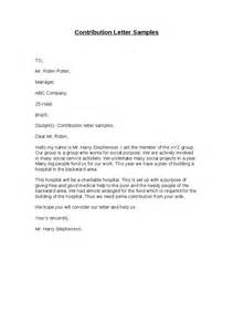 contribution letter sles hashdoc