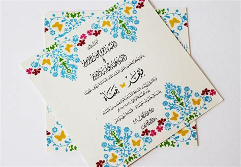 free arabic wedding invitation templates arabic language wedding invitations by natoof invitation crush