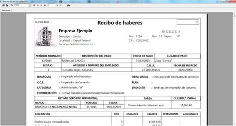 sueldos de empleo de vigilancia tango software nueva versi 243 n t16