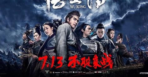 film barat baru 2017 download film wu kong 2017 webrip subtitle indonesia