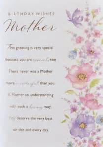 birthday cards for mothers birthday card