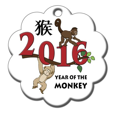 new year 2016 year of the monkey symbol zodiac year of the monkey ornament 2016 mandys