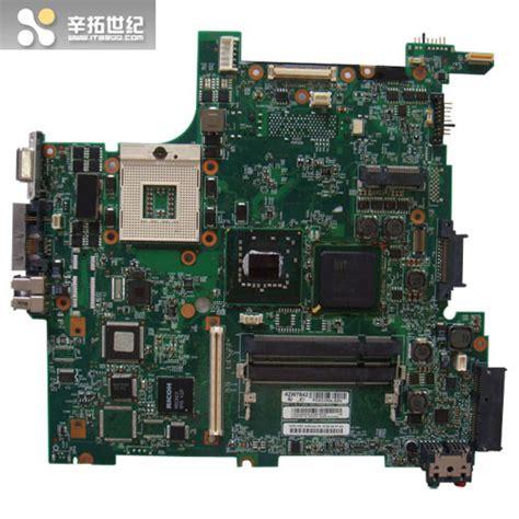 Cpu Bil Up Lenovo 2 Duo 3 0 Ddr 3 hướng dẫn up bios cho d 242 ng thinkpad t61 r61 đời 2 duo