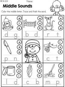 25 best ideas about kindergarten language arts on