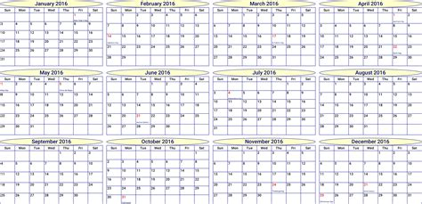 Year By Year Calendar Clipart Year Month Calendar