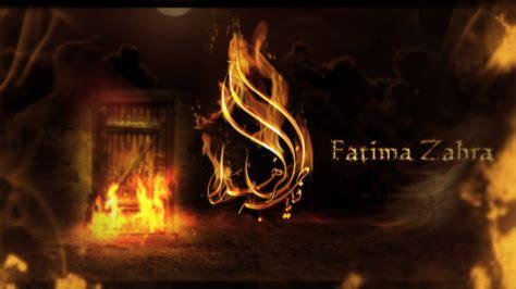 Fatimah Az Zahra By Books Shop fatima zahra by dea pride on deviantart