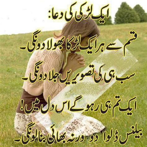 urdu funny poetry sms  quotes information news