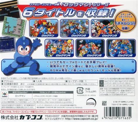 Kaset 3ds Mega Legacy Collection Mega Legacy Collection Box For 3ds Gamefaqs