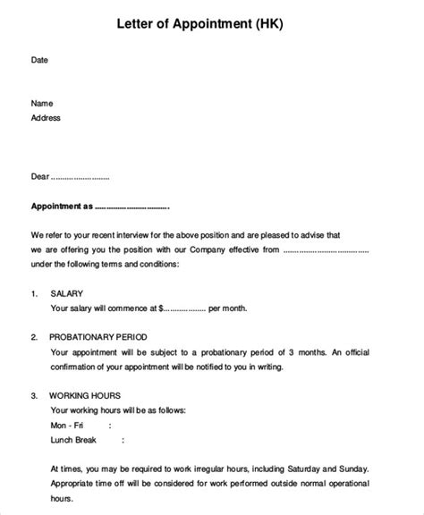 appointment letter sle for permanent employee appointment letter sle for permanent employee 28 images