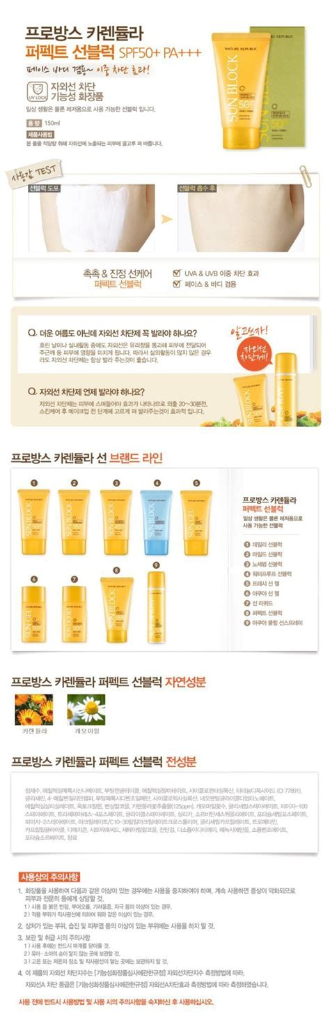 Harga Nature Republic Sunblock Spf 50 nature republic provence calendula sun block spf
