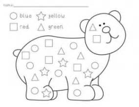 Free printable shape worksheet for kids crafts and worksheets for