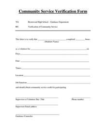 how to get community service papers websitereports12 web