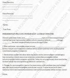 contoh surat permohonan latihan industri contoh resume
