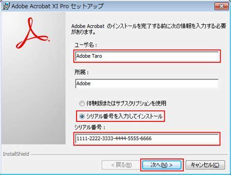 compress pdf adobe acrobat xi standard abbyy finereader 11 professional serial number torrent
