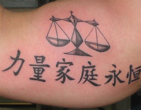 libra tribal tattoo libra tattoos designs ideas and meaning tattoos for you