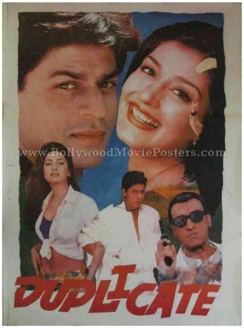 film india duplicate duplicate movie 1998 www pixshark com images galleries