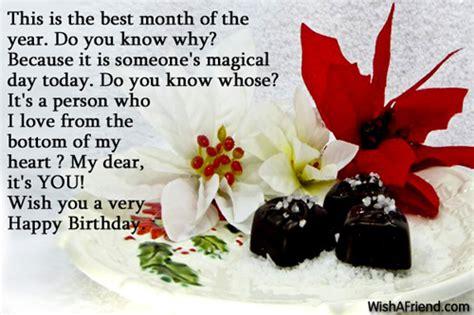 Last Person To Wish You Happy Birthday Happy Birthday Wishes