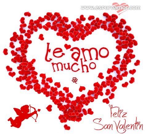 imagenes feliz dia san valentin corazones con brillos imagenes para bajar amor frases