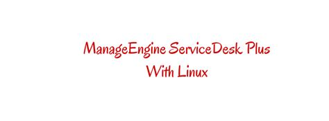 manage service desk plus install manageengine servicedesk plus unixmen