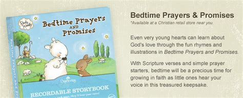 bed time prayer dayspring s recordable storybooks giveaway