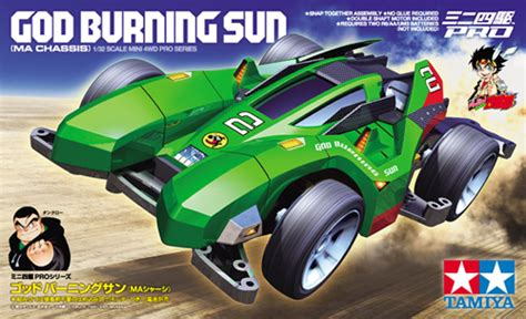 Tamiya Item18644 God Burning Sun god burning sun telaio ma