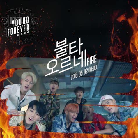 bts fire download fire bts album cover fanart by red hyena on deviantart
