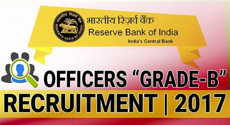 Rbi Internship 2017 For Mba by Rbi Recruitment 2017 Notification Of Officer Rbi Grade B