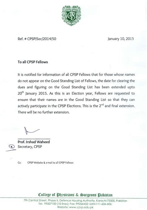 College Letter Of Standing College Of Physicians And Surgeons Pakistan