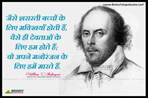 biography shakespeare english latest william shakespeare thoughts in hindi hind anmol