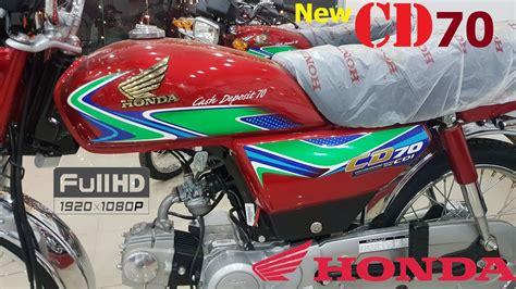 new honda cd 70 price honda cd 70 2018 new model