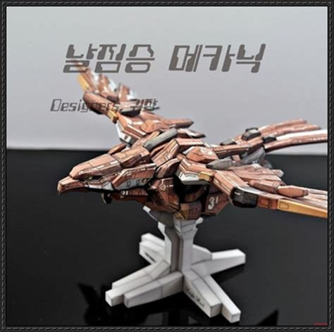 Zoid Papercraft - zoids eagle mech paper model free template